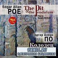 Эдгар Аллан По - Колодец и маятник (The Pit and the Pendulum)