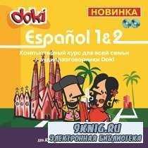 Doki Espanol 1&2 Курс испанского языка - 2CD