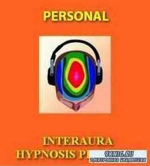 Настрой на реализацию желаний (гипнотическая сессия)