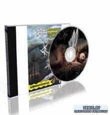 Hemi-Sync - Решение проблем во сне (2002)