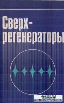 CP на транзисторах,