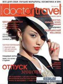 Doctor Travel №4 апрель 2010