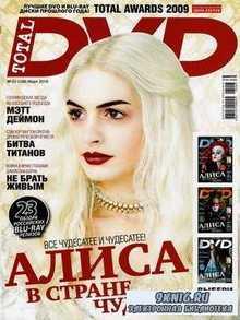Total DVD №3 (март 2010)