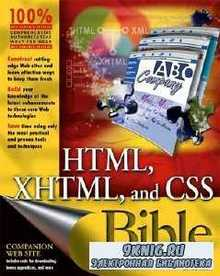 HTML, XHTML And CSS Bible
