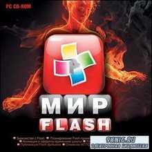 Мир Flash (2009)