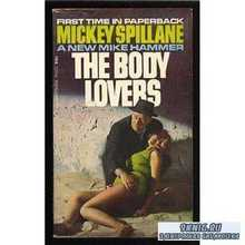 Микки Спиллейн - Любители тел (аудиокнига)