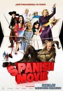 Очень испанское кино / Spanish Movie