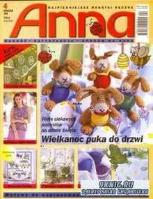 Anna 2001/04