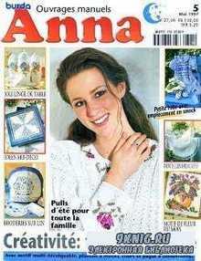 ANNA BURDA  n°5 1997