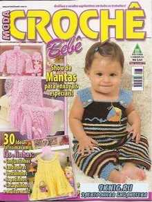 Moda  Croche  №75 bebe