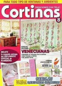 Creaciones Con Tela Cortinas №8