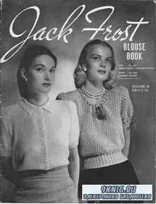 Jack Frost Knitting Books Vol.43