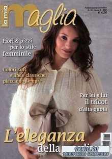La Mia Maglia №10 2009