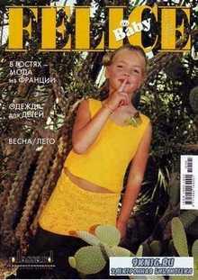 Felice Baby. Спецвыпуск № 5M  2010 весна / лето