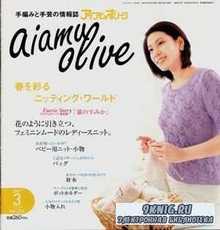 Aiamu Olive 2007/03 №324