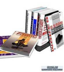 Сборник книг по защите и взлому ПК, Сети, Телефона, Сайта № 1