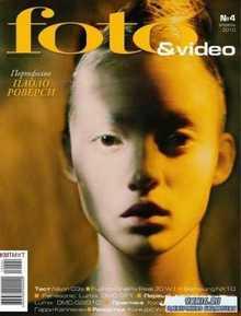 Foto & Video №4 (апрель 2010) PDF