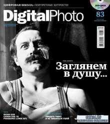 Digital Photo №3 (март 2010) PDF
