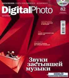 Digital Photo №2 (февраль 2010) PDF