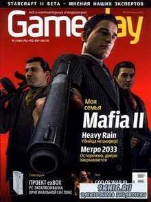 Gameplay №4 (56) апрель 2010