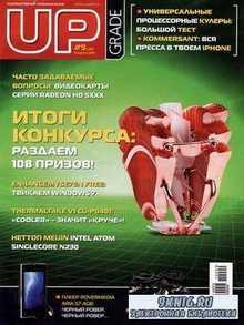 Upgrade №9 (март 2010)