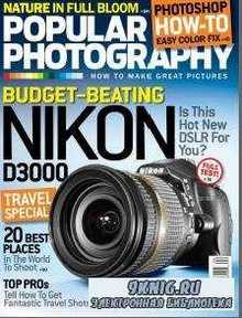 Popular Photography (April 2010)