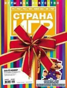 Страна Игр №3 (300) февраль 2010