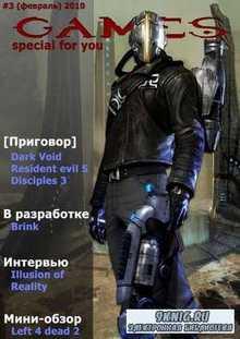 Games №3 (февраль 2010)