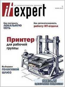 IT Expert №1 (январь 2010)