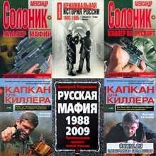 Сборник книг Валерия Карышева (25 шт)