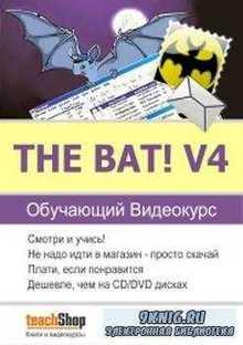 Работа с почтовым клиентом The Bat! v4 (Русская версия)