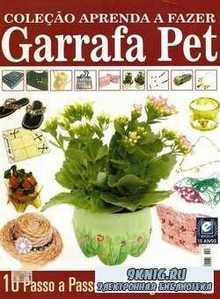 Garrafa Pet №2, 2002