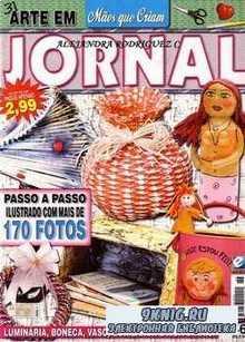 Arte em Jornal №46