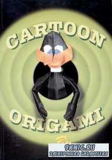Cartoon Origami. Part 1