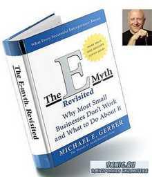 Предпринимательский миф