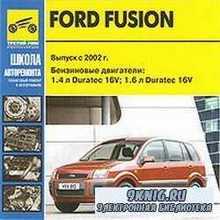 Ford Fusion - Школа авторемонта