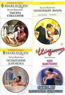 Любовный Роман Для Андроид