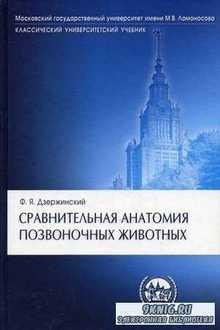 Экспериментальная психология: теория и методы