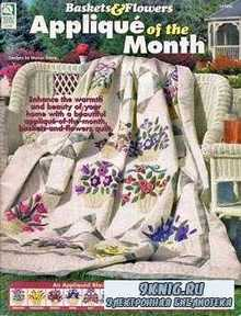 Baskets & Flowers Applique of the Month