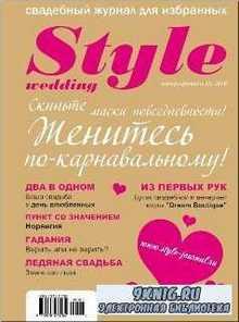 Style wedding №5 2010
