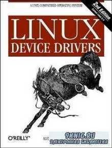 LINUX Device Drivers (EN)