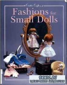 Rosemarie Ionker – Fashions for Small Dolls