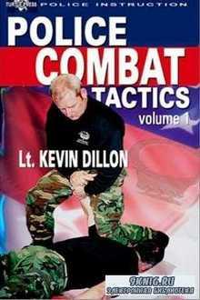 Police Combat Tactics. Volume 1 (DVDRip) / 2009