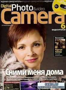 Digital Photo & Video Camera №4 (апрель 2010) + CD