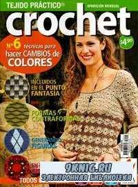 Tejido practico Crochet №6