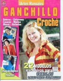 Ganchillo y Croche Artes Manuales Ano2№12