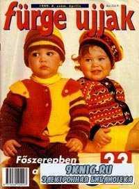 Furge ujjak №4 1999