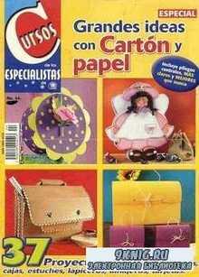 Grandes ideas con carton y papel №44, 2006