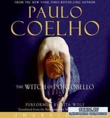 Пауло Коэльо. Ведьма с Портобелло (Аудиокнига)
