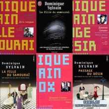 Сборник книг Доминик Сильвен